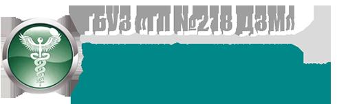 Справка от гинеколога Чукотский проезд что означает положительная реакция на кровь в анализе мочи