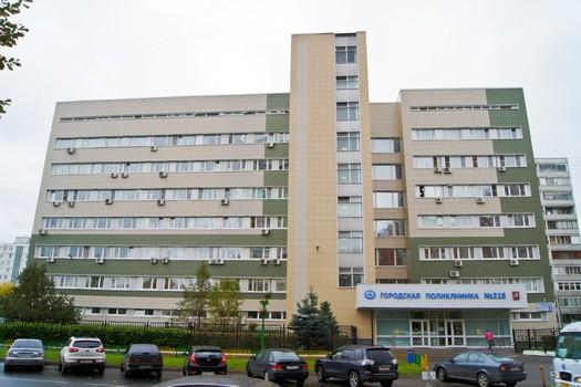 Клиническая федеральная больница